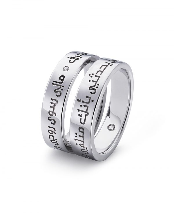 Sterling Silver Love Rings for Women - Ebbarra Kuwait