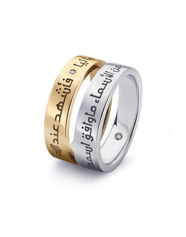 925 Sterling Love Rings - Ebbarra Kuwait