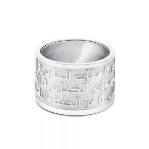 A Naas Holy Jewellery Online - Ebbarra Kuwait