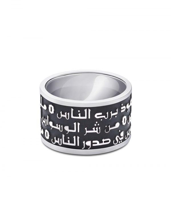A Naas Holy Silver Jewellery Online - Ebbarra Kuwait