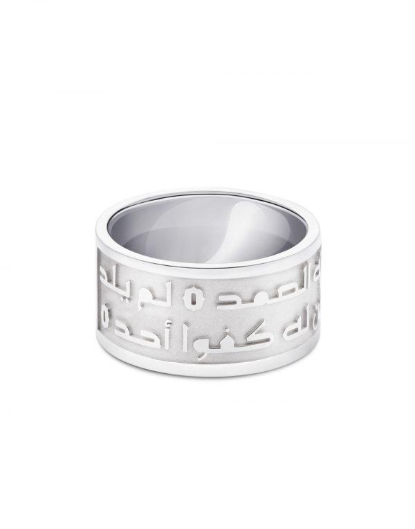 AL Samad Holy Jewellery Online - Ebbarra Kuwait