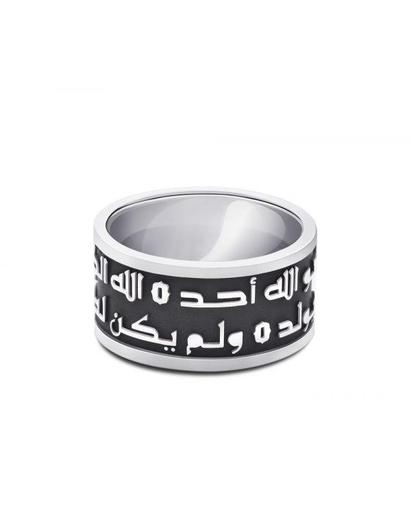 AL Samad Holy Silver Jewellery Online - Ebbarra Kuwait