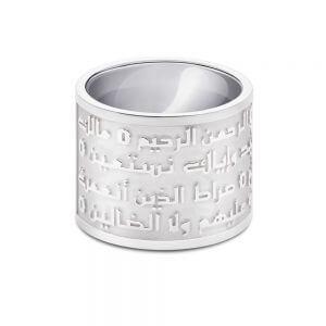 Al Fateha Spiritual Rings Online - Ebbarra Jewelry Kuwait