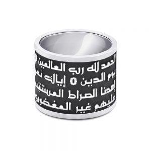 Al Fateha Spiritual Silver Rings Online - Ebbarra Jewelry Kuwait