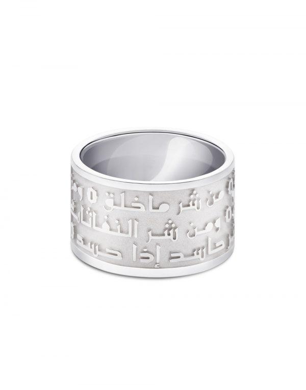 Al falaq Spiritual Rings Online - Ebbarra Jewelry Kuwait