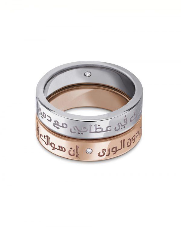 Designer Engagement Silver Rings Online - Ebbarra Kuwait