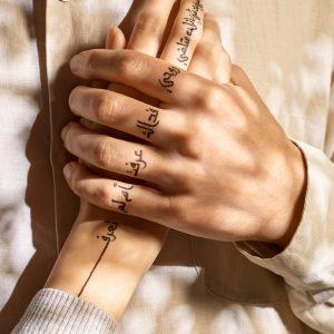 Ebbarra Love Jewelry Online