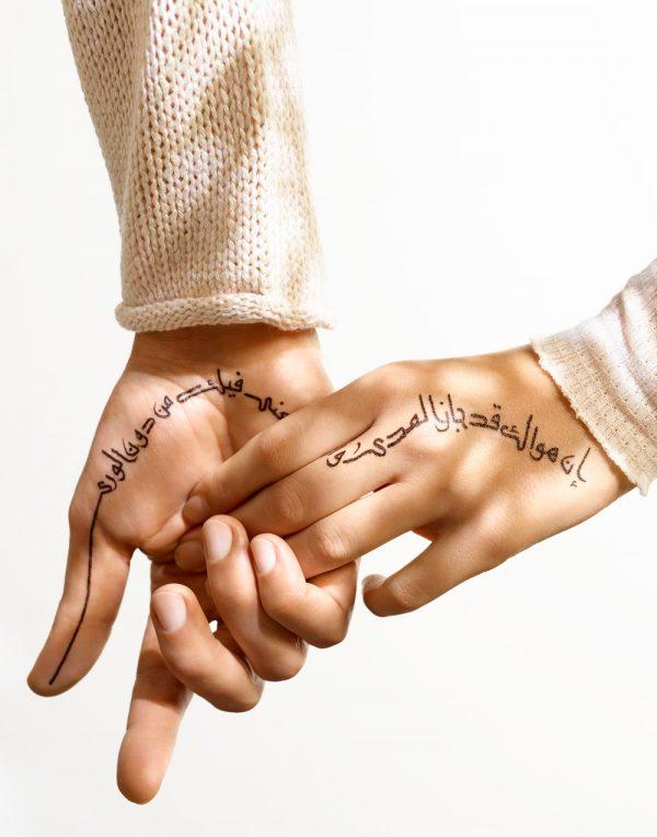 Ebbarra Love Jewelry Rings