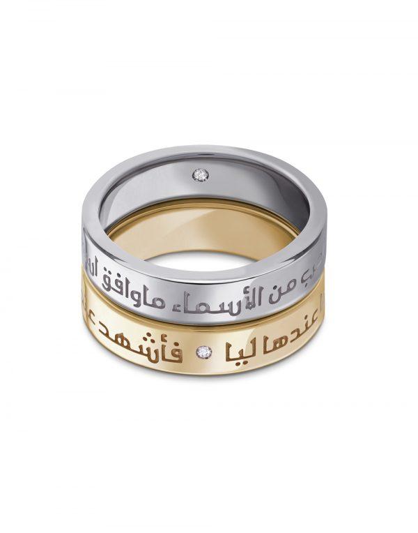 Silver Love Rings Online - Ebbarra Kuwait