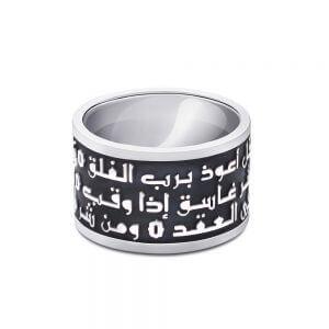 Spiritual Silver Rings Online - Ebbarra Jewelry Kuwait